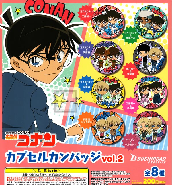 [Gacha Gacha Complete set] Detective Conan (Case Closed) Capsule Can Badge  Vol 2 set of 8