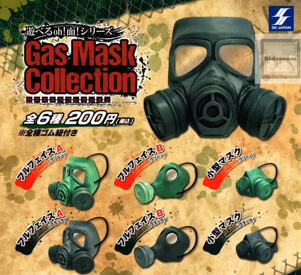 1e3b54334d It is series gasmask collection Gas Mask Collection the oh! side which can  be idle ◇Contents   1  full-faced helmet A (green)