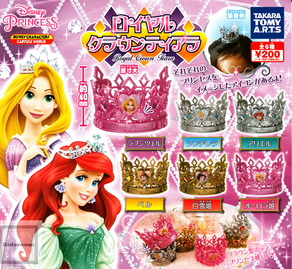 Gacha Gacha Complete Set Disney Princess Royal Crown Tiara Set Of 6
