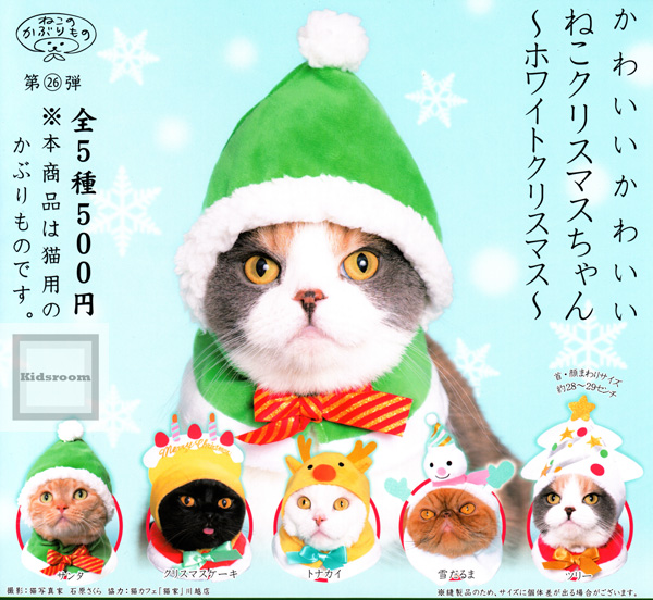 Cat Christmas.Gacha Gacha Complete Set Cat S Hat Cute Cat Christmas Chan White Christmas Set Of 5