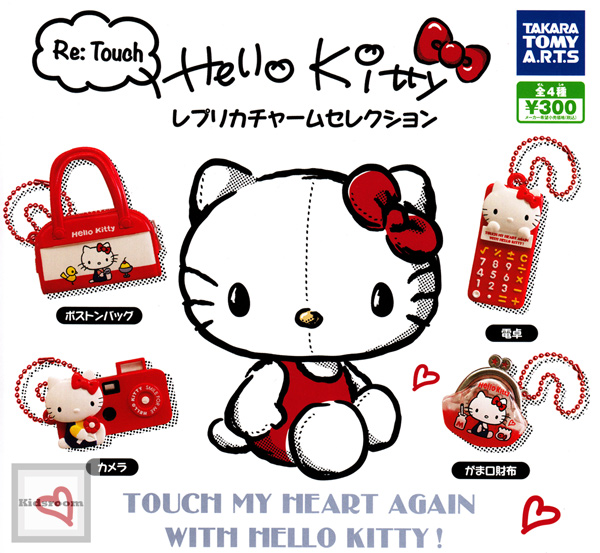 456a6fec0 Re:Touch Hello Kitty Replica charm selection ◇Contents: <1> an electronic  calculator <2> a pouch wallet <3> a camera <4> a Boston bag
