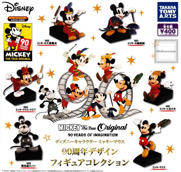 Takara Tomy Disney Mickey Mouse 90th Anniversary Figure Mickey Mouse