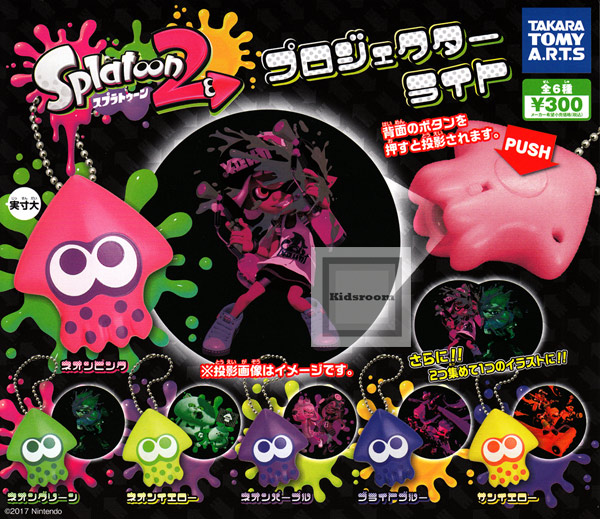 [Gacha gacha complete set] Splatoon 2 Projector Light set of 6