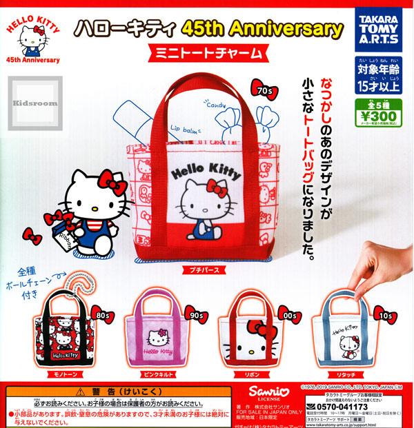 14ec2999f Hello Kitty 45th. Mini-Thoth charm ◇Contents: <1> Perth petit for 70s <2>  80s monotone <3> kilt pink for 90s <4> 00s ribbon <5> 10s retouch