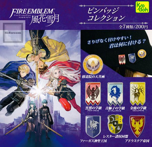 Fire Emblem Three Houses Pin badge All 7 types set JAPAN