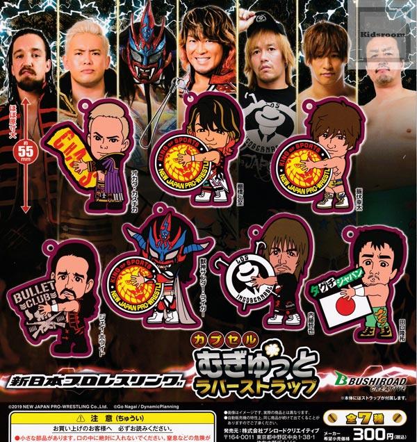 新 日本 プロレス