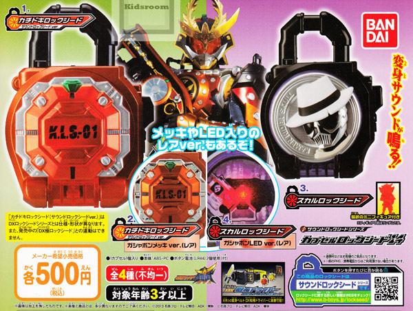 [Gacha Gacha Complete set]Kamen Rider Gaim Capsule Lockseed 14 set of 4
