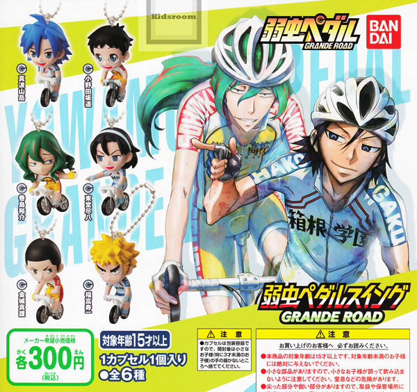 [Selling Separetely]Yowamushi Pedal Swing Grande Road