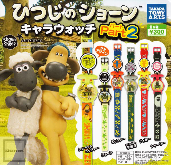 Shaun The Sheep Character Watch Part2 Content 1 2 Bitzer 3 Shirley 4 Timmy 5 Farmer 6 And