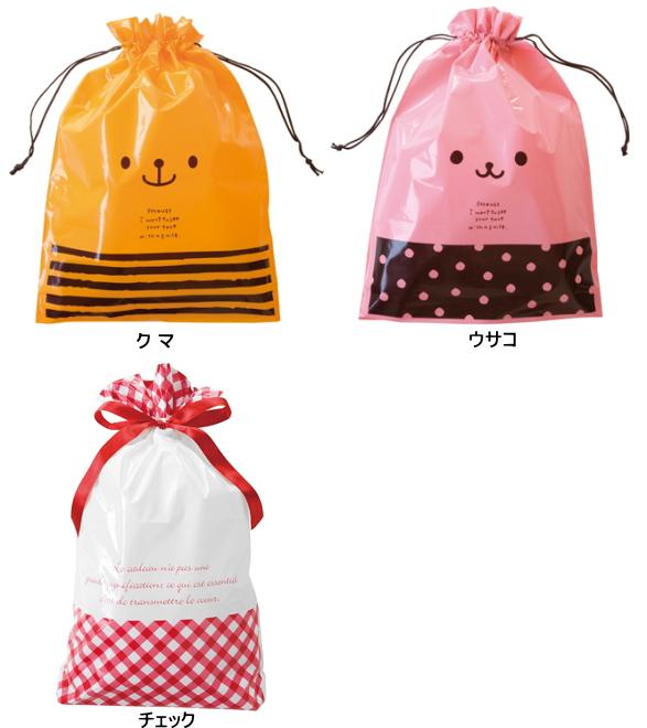 プレゼント用巾着バッグ ギフトラッピング お誕生日 新着セール お祝い ご入学に ご入園 店内全品対象