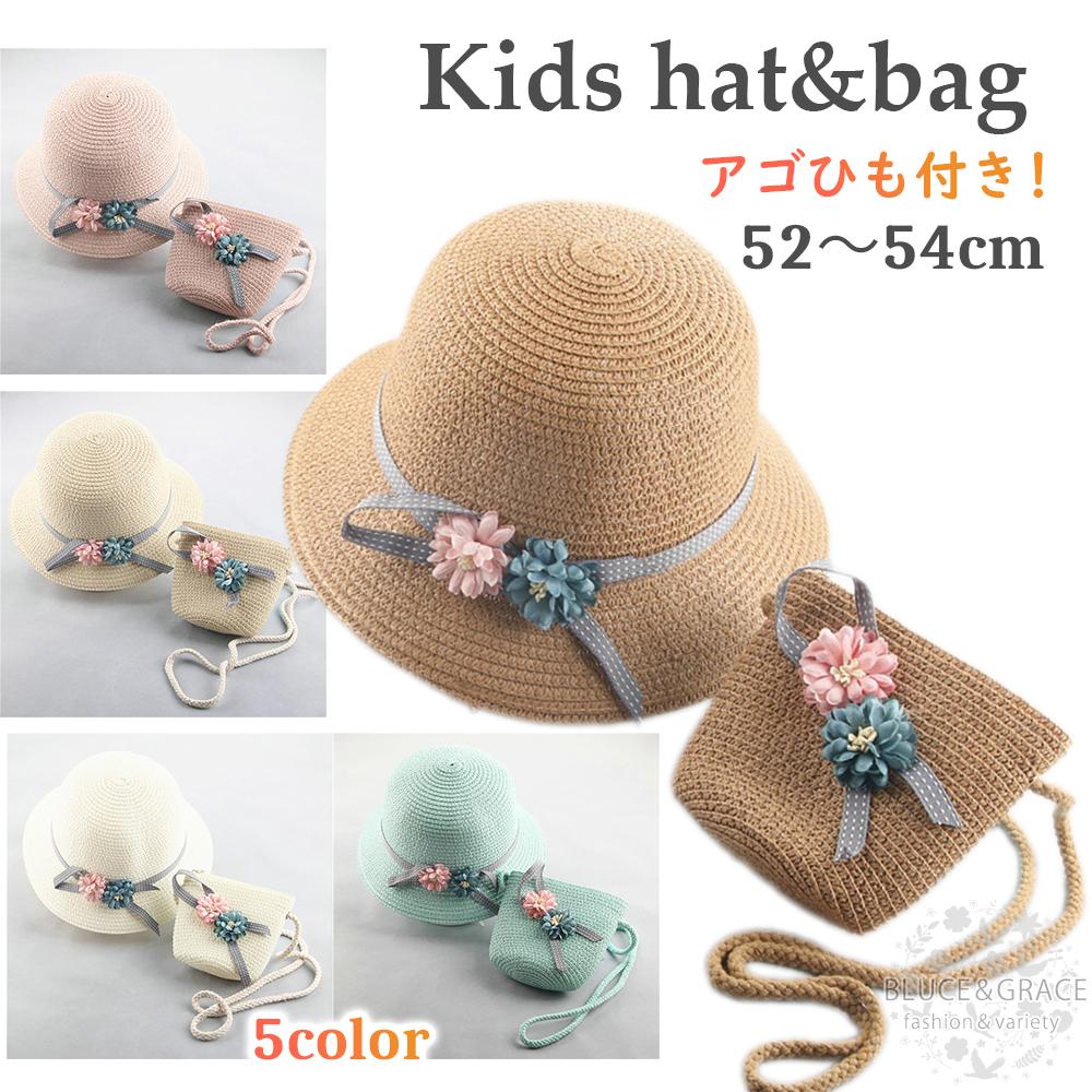 紫外線対策におすすめ 麦わら帽子 ポシェット 格安 バースデー 記念日 ギフト 贈物 お勧め 通販 子供 キッズ 帽子とポシェットにお花が付いてる 紫外線対策 アゴひも付き UVカット
