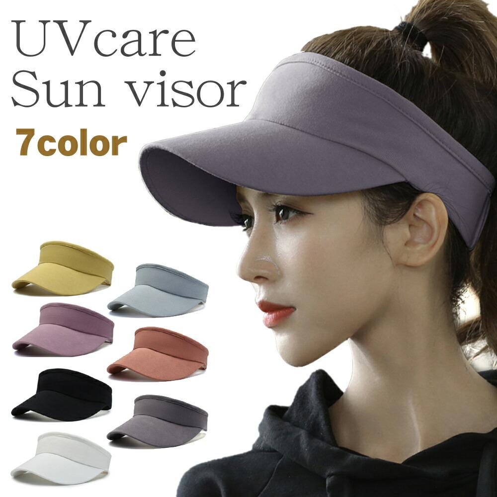 スエット素材のやわらかサンバイザー 帽子 サンバイザー 夏 スウェット素材 スポーツ 紫外線 軽量 レディース