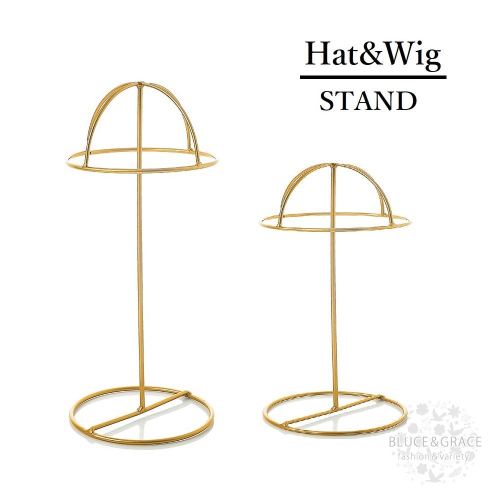かわいいウィッグスタンド 2サイズ ウィッグスタンド ゴールド ウィッグ 超目玉 かつら 低価格 帽子スタンド アイアン