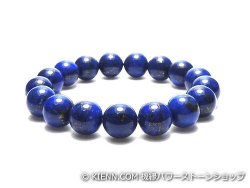 パワーストーンブレスレット(メンズ) ラピスラズリAAAAA最高品質(9月誕生日石)10ミリ 開運 ワンカラーブレス [サイズ選べる][日本製][送料無料] (12050)