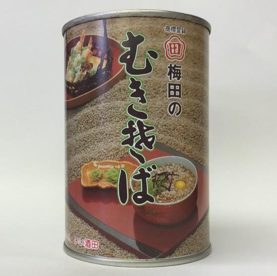 秘密のケンミンSHOW TBS 通販 激安 知っとこ にも登場 酒田伝統の味 ずずっと旨い 缶詰 送料無料新品 むきそば お茶漬け感覚で