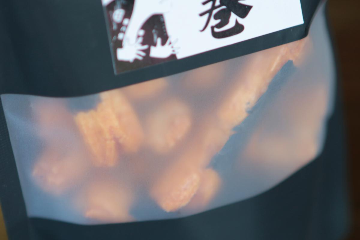 【海苔巻きあられ】品川巻(チャック付袋85g入)【喜八堂】【品川巻が好きになる品川巻!新幹線でみんなが食べてます。旅行のお供やお土産に♪】