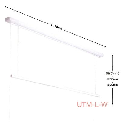 【川口技研 ホスクリーン】UTM型 UTM-L-W室内用ホスクリーン 竿高さ調整式面付タイプ1セット