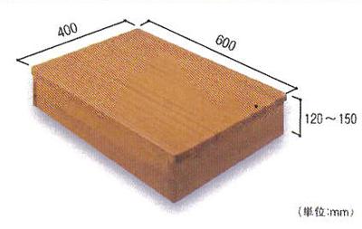 マツ六木製踏台 DX 1段 120137-3901 ミディアムオークW600xH120~150xD400mm