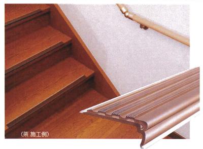 すべり止めソフトな階段すべり止め 川口技研スベラーズ屋内用(14本入り)