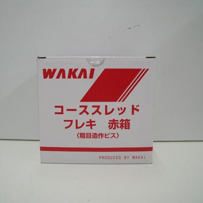 通常在庫品 セール 特集 WAKAI 若井産業コーススレッド ユニクロ フレキWR38F全ネジタイプ スーパーセール期間限定