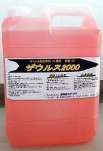 タイル水あか洗浄剤ザウルス2000 4L