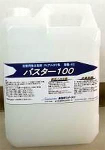 浴室用強力洗剤 バスター1004L