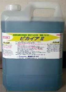 即効性油脂分解洗剤 ピカイア24L