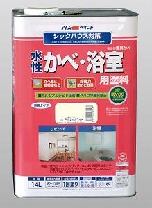 アトムハウスペイント水性かべ・浴室用塗料14L ミルキーホワイト無臭かべ