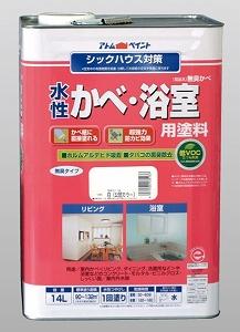 アトムハウスペイント水性かべ・浴室用塗料14L 白無臭かべ