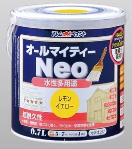プレゼント つやあり の水性塗料です 贈物 シリコンアクリル樹脂で超耐久です室内屋外で使用できる多用途塗料です アトムハウスペイント水性オールマイティーネオ0.7L レモンイエロー