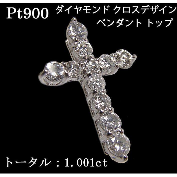 天然ダイヤモンド 計 トータル 1.0 カラット( 1.001 ct ) 十字架 クロス プラチナ ペンダント トップ (Pt900) diamond cross 1 カラット 永久人気不滅のダイヤモンドクロス手作りペンダントトップ、ゴージャスバージョン登場!