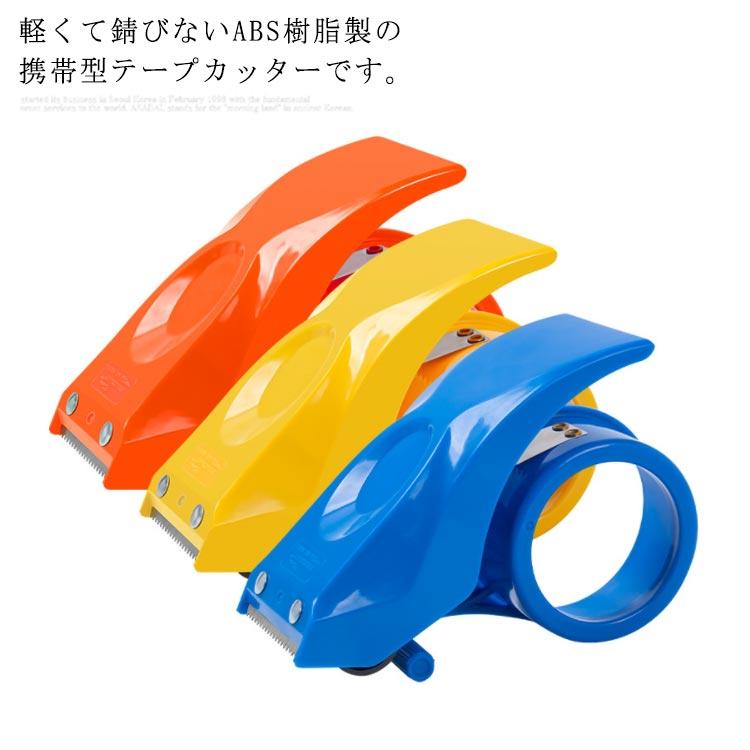 テープカッター セロテープカット シンプル 多用途 使いやすい 信託 テープ台 粘着テープ 倉庫用 持ち運ぶ 事務用品 卸売り 包装用 オフィス 商店用 梱包用