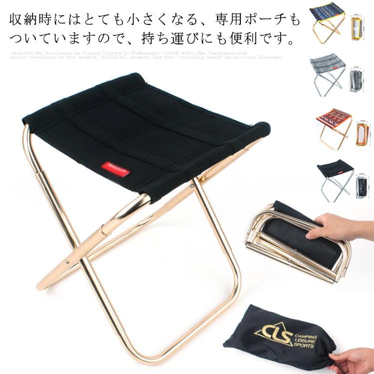 品質検査済 椅子 国産品 おりたたみ おりたたみいす 折り畳み椅子 チェア アウトドア コンパクト 折りたたみ