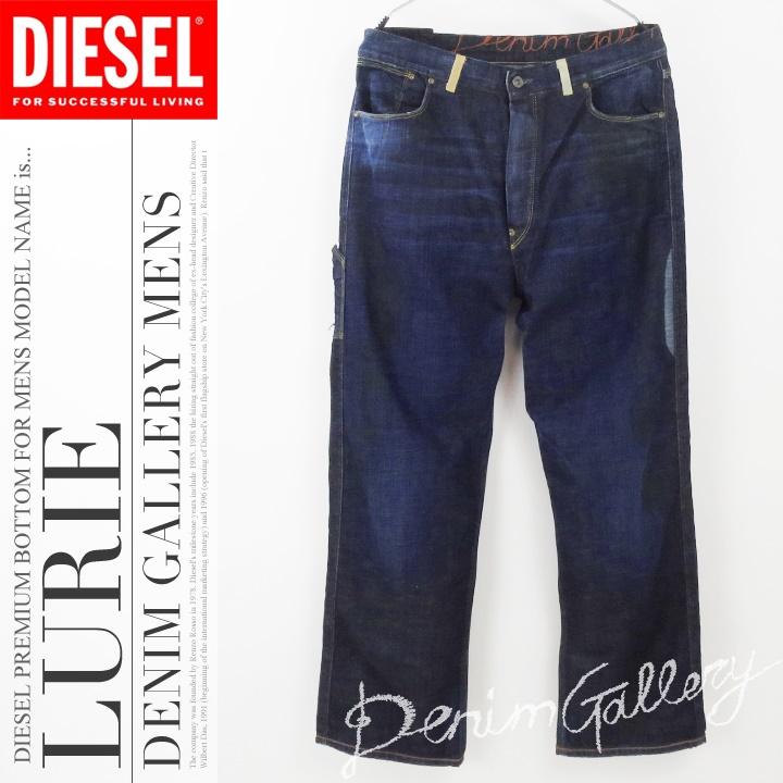 Diesel pants shooting through