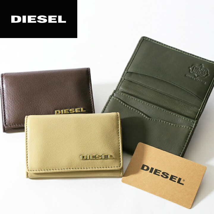 BRAND OUTLET KIIROYA DUE | Rakuten Global Market: ♢ DIESEL diesel ...