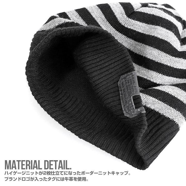 □DIESEL diesel men □ horizontal stripes knit hat knit cap hat die-m-a-78-308 656c41b9731