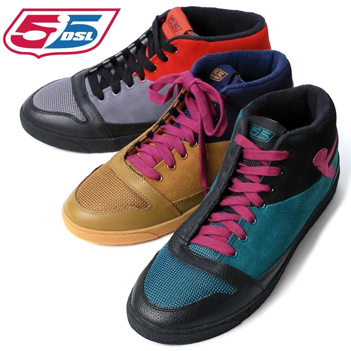 55DSL Cowhide Genuine Leather Suede Cloth Reshuffling Higher Frequency Elimination Sneakers Shoes