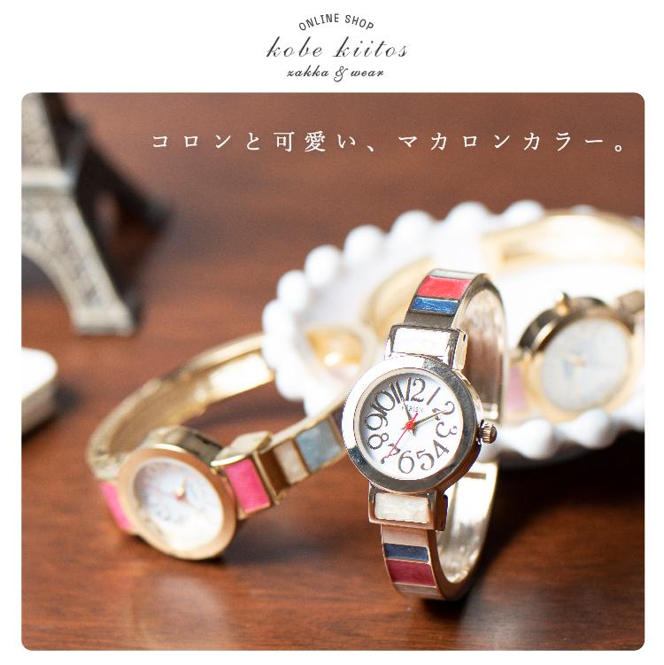 腕時計 レディース バングル ニッケルフリー マカロンボーダー PLAISIR プレジール かわいい おしゃれ 大人 女性 ギフト プレゼント アレルギー対応 肌に優しい 1年間メーカー保証 メール便