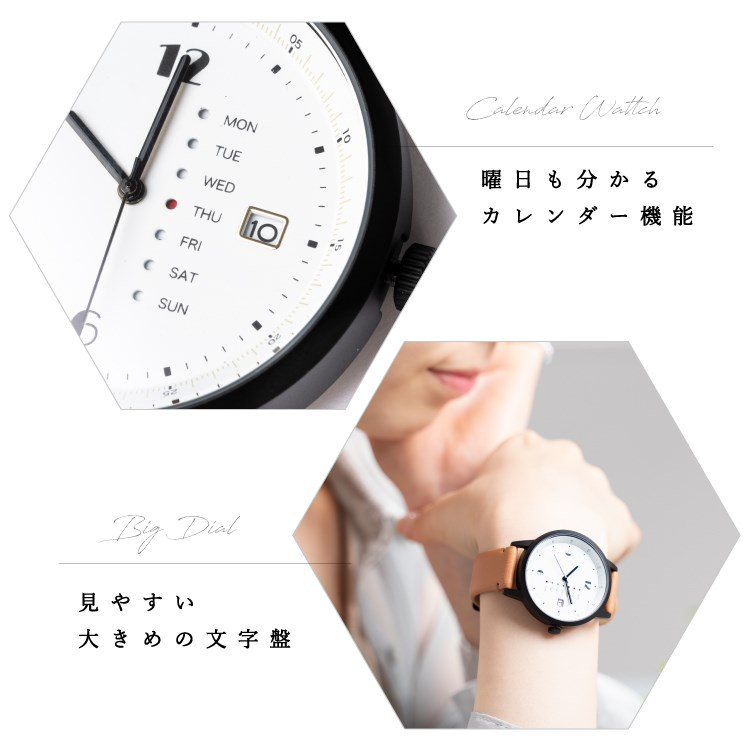 dfae41d3ef グラモンウォッチ腕時計時計レディースメンズユニセックス男女兼用日付曜日シンプルおしゃれスポーティーベルト