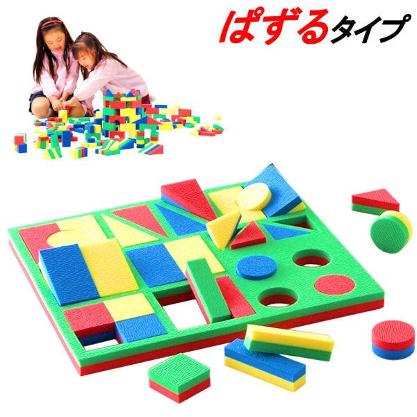 お子様の色彩感覚 創造性を高められる 120ピース入り 毎週更新 パズルも積み木もできる☆ 子ども用おもちゃ ぱずるんブロック おすすめ ぱずるタイプ EVA樹脂製 知育玩具 食品衛生法合格品