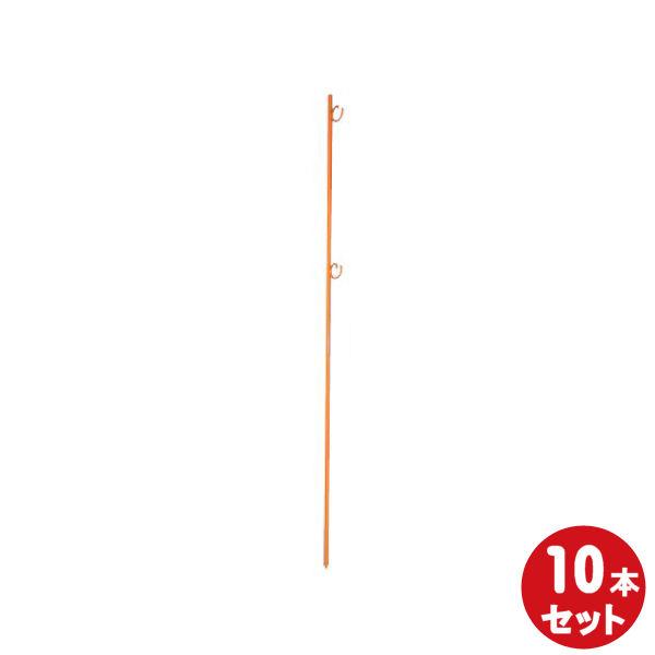 ネットフェンスの支柱 トラロープの設置に最適 鉄ピン 10本セット オレンジ 高さ1500mm ロープスティック 評価 高価値