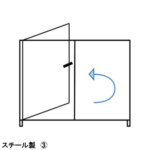 プレゼント 場所に合わせて扉の開き方を変更可能 扉の加工 定番 承ります 犬のサークル スチール製 扉パネル に扉の開きを加工します 内開き 3. 左扉 加工