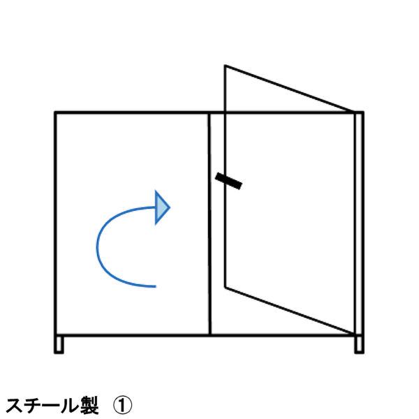 場所に合わせて扉の開き方を変更可能 扉の加工 承ります セール価格 ディスカウント 犬のサークル スチール製 扉パネル 加工 1. 右扉 に扉の開きを加工します 内開き