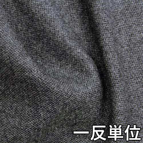 【ウール】【28680】【無地】【送料無料】【ウール生地】カラー全3色【一反単位の販売】【ヤブレツイード】28680☆コートやケープ、ジャケットやスカートに最適