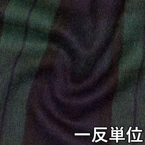 ウール【29560-800】【柄物】【送料無料】【ウール混合生地】カラー全2色【一反単位の販売】【シャギーチェック】29560-800 ☆コートやジャケット、スカートなどに最適