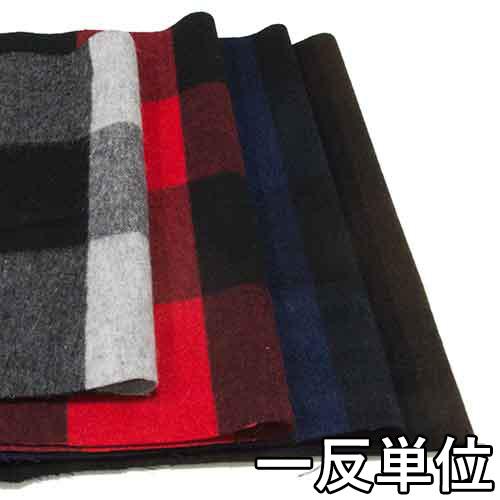 ウール【29570】【無地】【送料無料】【ウール生地】カラー全4色【一反単位の販売】【ウールツイード】29570 ☆ジャケットやスカート コート カバン 帽子など小物にも