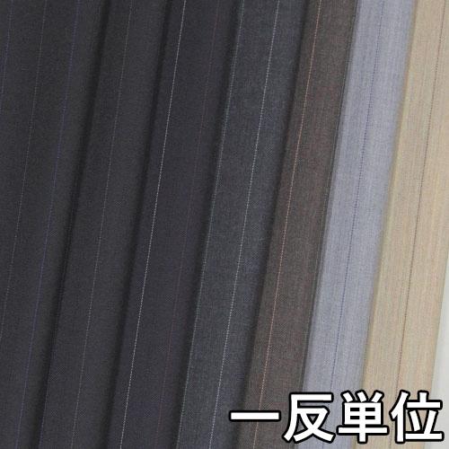 ウール【42660】【柄物】【送料無料】【ウール生地】カラー全7色【一反単位の販売】【ストライプストレッチ】42660 ☆ジャケットやスカート、パンツ カバンや帽子など小物にも