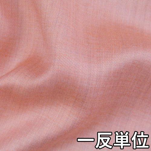 テンセル【87080】【無地】【送料無料】【テンセル/モダール】カラー全7色【一反単位の販売】【ビエラ】87080 ☆ブラウスやスカート、ワンピースに最適