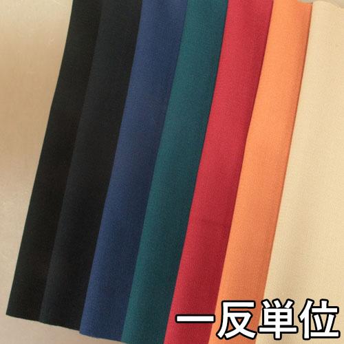 ウール【TX54320】【無地】【送料無料】【ウール生地】カラー全7色【一反単位の販売】【ウール100%】TX54320☆ジャケット・スカート・セットアップに最適☆ストールなど小物にも