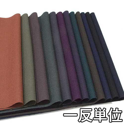 ウール【TX58800-10】【無地】【送料無料】【ウール生地】カラー全12色【一反単位の販売】【ウールジョーゼット】TX58800-10 ☆ブラウスやスカート、ワンピースに最適